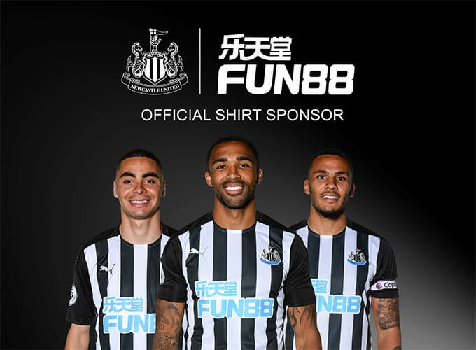 Fun88 hiện là nhà cái cho nhiều đội bóng lớn như Burlney hay Tottenham Hotspur